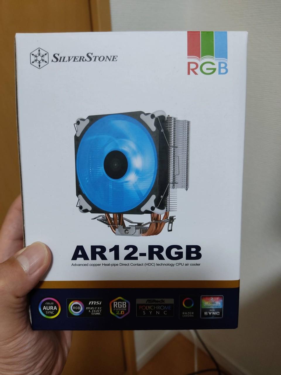sst-ar12-rgb
