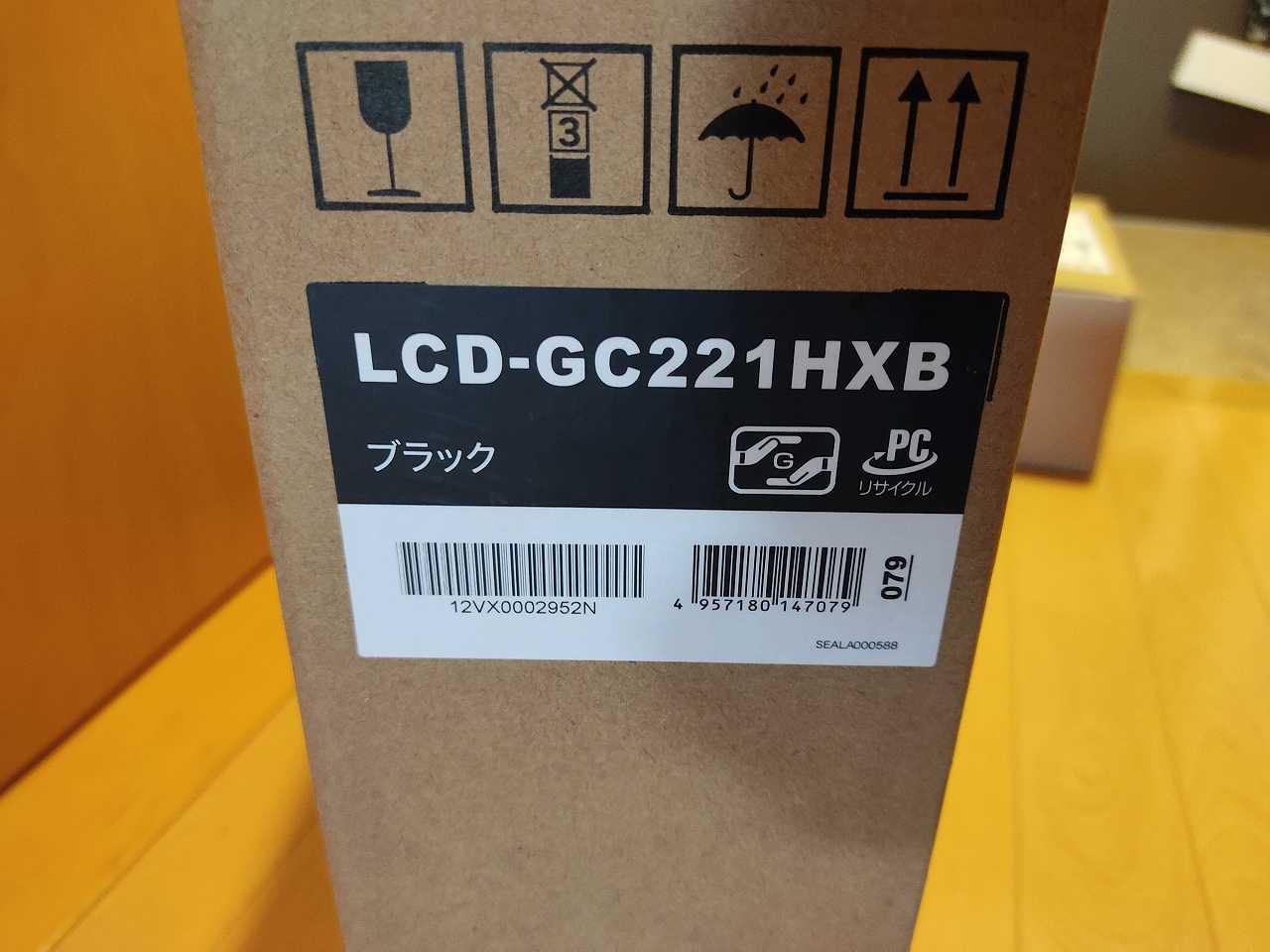 lcd-gc221hxb